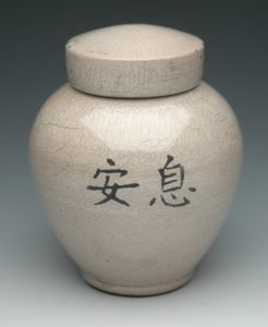 Cremation Urn with Inscription