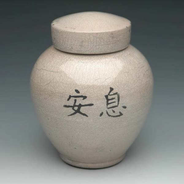 Custom Asian Calligraphy Urn