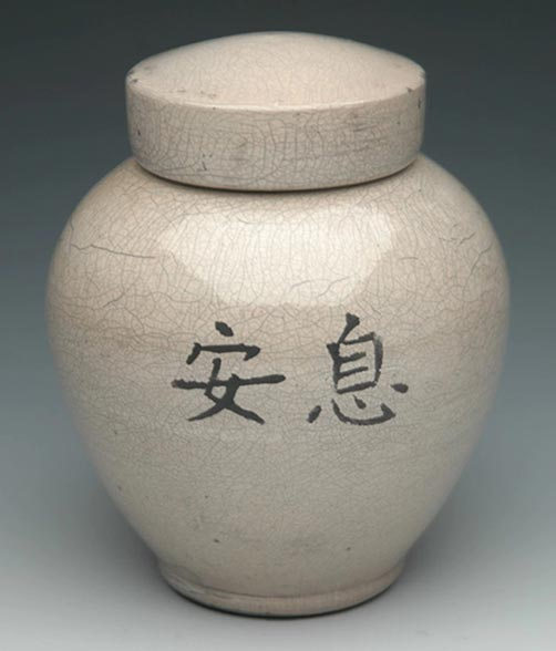 Handcrafted Asian Calligraphy Cremation- 50 Beautiful Ceramic Urns